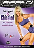 Get RIPPED! And Chiseled Top 10 workout! Fitness Magazine and USA Today by Jari Love...