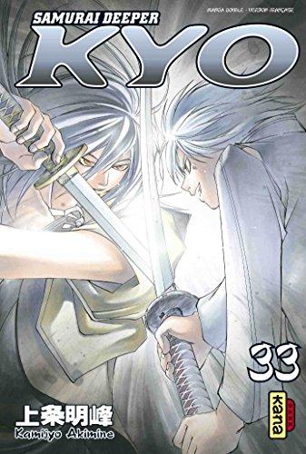 Samourai Deeper Kyo - Tome 33 et 34
