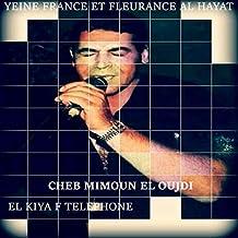 ZHAR EL OUJDI MIMOUN MA3ANDI GRATUITEMENT CHEB TÉLÉCHARGER MP3