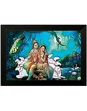 SAF 'Radha Krishna' UV Textured Painting