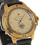 Vostok Komandirskie 2414 439451 Russian Military Mechanical Watch