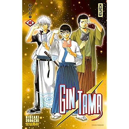 Gintama - Tome 40