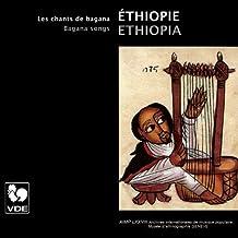 MUSIC ETHIOPIENNE GRATUITEMENT TÉLÉCHARGER