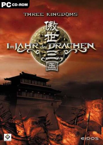three-kingdoms-im-jahr-des-drachen