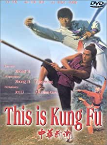 This Is Kung Fu [DVD] [1994] [Region 1] [US Import] [NTSC]