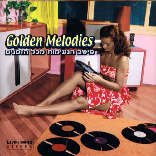 Golden Melodies Vol. 1