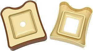 Kinderfr/ühst/ückset Yinew Sandwich-Form-Toast-Schnitt DIY-Brot-Schnitt-Backen-Werkzeuge Haus DIY Kids Sandwich Brotkruste Geschenke f/ür Jungen