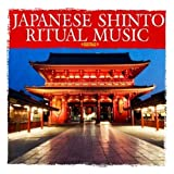 Japanese Shinto Ritual Music