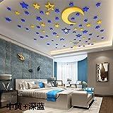 HCCY 3D massive Wand kreativ warmes Bett für Kinder acryl Aufkleber für die Leiter der Sterne crystal Sofa im Wohnzimmer Aufkleber Animation, Gelb + Blau, Klein