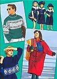 Das große Buch der Handarbeiten Band 11 [Einmalige illustrierte Sonderausgabe + 3 Schnittmusterbögen] (Handarbeits-Ratgeber)