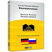 Jourist Fachwörterbuch Eisenbahnwesen Russisch-Deutsch, Deutsch-Russisch