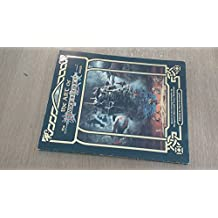 The Art of the Dragonlance Saga: Based on the Fantasy Bestseller by Margaret Weis and Tracy Hickman: Based on the Fantasy Bestseller by Margaret Weis and Tracy Hickmann