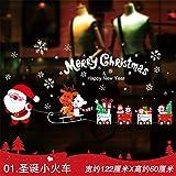 HAPPYLR Sticker Weihnachten Aufkleber Glas Glas Aufkleber Dekoration Fenster Szene Layout Kleid Wandaufkleber Selbstklebende Aufkleber Gitter 33,122 * 60Cm