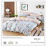 Herbst- und Winterbaumwolltextilien Vier-Leinen-Bettbezüge aus Leinen 22