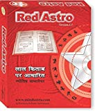 Red Astro 3.5 ( Language Hindi , English , Telugu ) Astrology Software(CD)