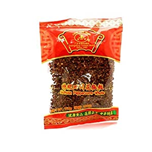 Sichuan Peppercorn Whole 100g 1