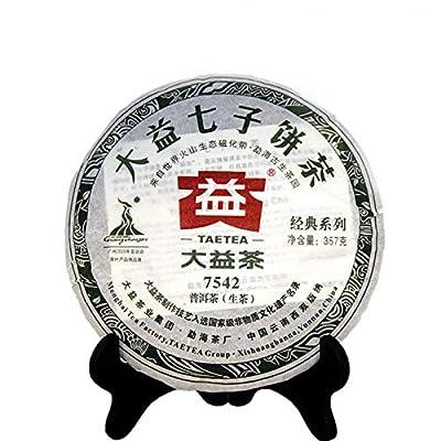 357g (0.787LB) vieux thé pu-erh sheng puer yunnan cru thé de puerh santé nourriture verte Puer Tea Pu'er gâteaux de thé thé vert thé chinois thé Pu er thé cru sheng cha des aliments sains vieux arbres thé Pu erh