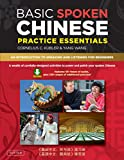 Basic Spoken Chinese Practice Essentials: An Introduction to Speaking and Listening for Beginners (Downloadable Audio MP3 and Printable Pages Included) (Basic Chinese) (English Edition)