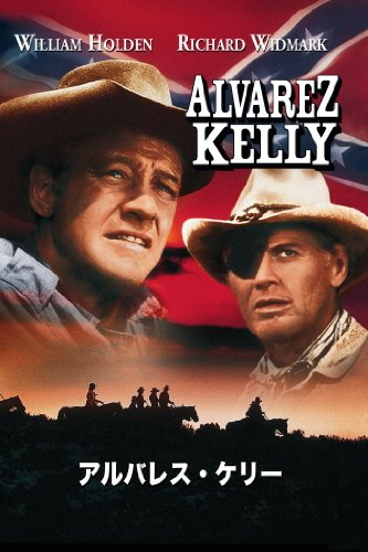 Alvarez Kelly Film