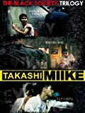 Takashi Miike collection(the black society trilogy)