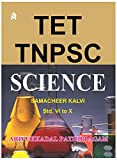 TNPSC , TET SCIENCE 6 th To 10 th Std SAMACHEER KALVI SYLLABUS Engish Mediam, General Science