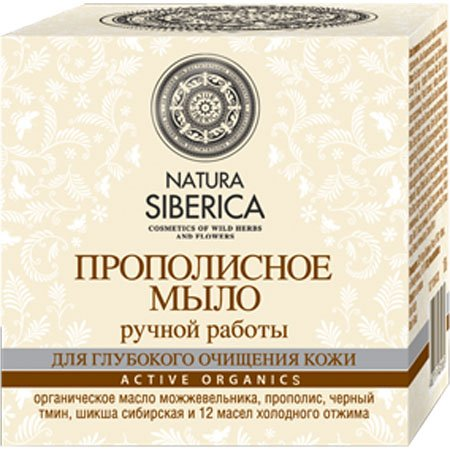 natura-siberica-active-organics-100-natural-propolis-soap-hand-made-deep-cleansing-skin-with-propoli