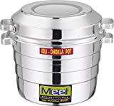 #5: Meet Aluminium Idli Maker Cooker With 4 Plates+2 Plates Steamers, 9 Diameter,Without Whistle