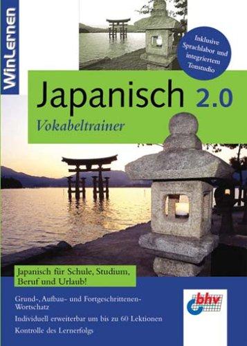 WinLernen - Japanisch Vokabeltrainer 2.0