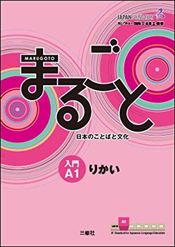Produktbild Marugoto: Japanese language and culture. Starter A1 Rikai: Coursebook for communicative language competences