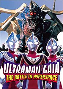 Ultraman Gaia: Battle in Hyperspace [DVD] [1998] [Region 1] [US Import] [NTSC]