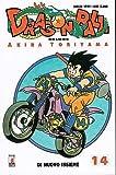 Dragon Ball Deluxe n. 14 di Akira Toriyama ed.StarComics
