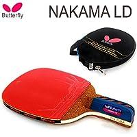 Papillon Nakama (LD Raquette de tennis de table Paddle (Penhold (Alberta) La Poignée) + Pagaie Coque + 2balles/technologie de tennis de table Premium Papillon
