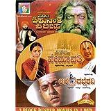 Santha Shishunaala Sharifa/Hemavathi/Aananda Bhairavai