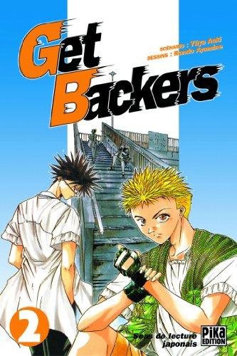 Télécharger des ebooks pour ipad Get Backers T02 B00IIJMTL8 en français PDF FB2 iBook