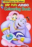 My Fun Jumbo Colouring Book