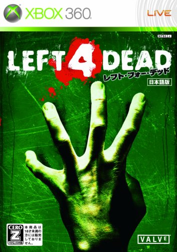left-4-dead-import-japonais