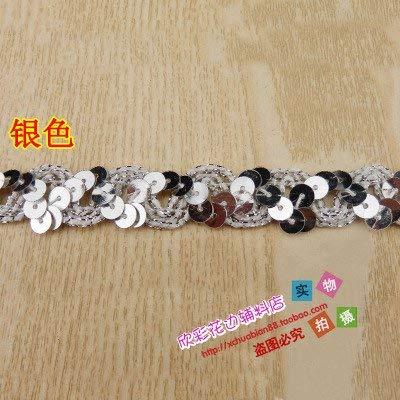 AiCheaX Lace Crafts - Pailletten Spitze Applizierte Cosplay Kostüme Borte Gestickte Geflochtene Bänder Band Paillette Spitze Kleidung Zubehör 1,5 cm Breite - (Farbe: Silber) -