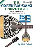 The Greek Bouzouki Chord Bible: CFAD Traditional Tuning 1, 728 Chords (Fretted Friends Series) by Richards, Tobe A. (2007) Paperback