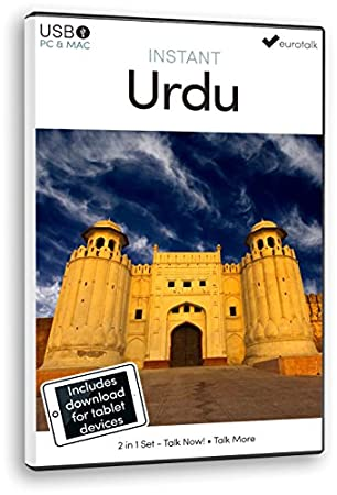Instant Urdu (PC/Mac)