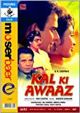 Kal Ki Awaaz