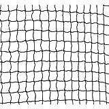 Trixie 44311 Schutznetz 3 × 2 m, schwarz