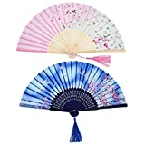 2 Pieces Folding Fans Handheld Fans Bamboo Fans with Tassel Women's Hollowed Bamboo Hand Holding Fans for Wall Decoration, Gifts (Blue Butterfly and Pink Cherry Pattern)