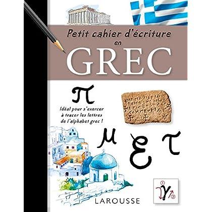 Petit cahier d'écriture en Grec