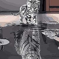 Decoracion de pared Gatito reflejo tigre Lienzo Decoración del hogar Marco encantador Gato Bricolaje Pintura al óleo