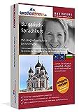 Bulgarisch lernen für Anfänger (A1 / A2). Lernsoftware für Windows / Linux / Mac inkl. Audiovokabeltrainer