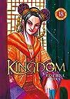 Kingdom - Tome 18