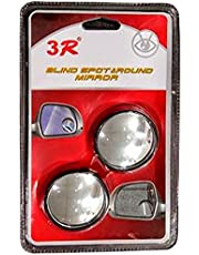 Dios 3R Round Shaped Blind Spot Rear Side Mirror