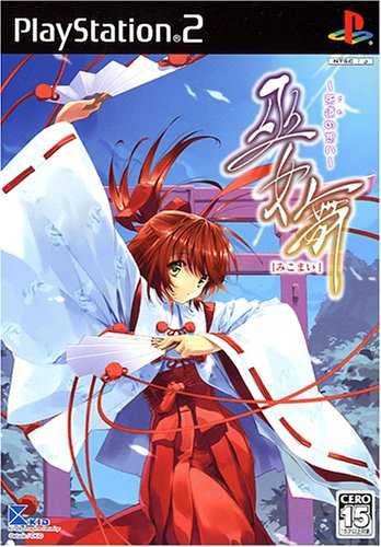 miko-mai-eien-no-omoi-japan-import
