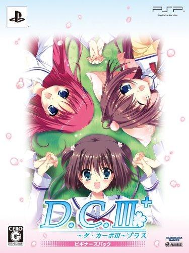 DCIII Plus ~ Da Capo III Plus - Beginner's Pack (japan import)