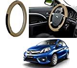 #3: Autopearl - Adinox Premium Quality Ring Type Car Steering Wheel Cover (Diamond Media Brown Beige) For - Honda Amaze 2018